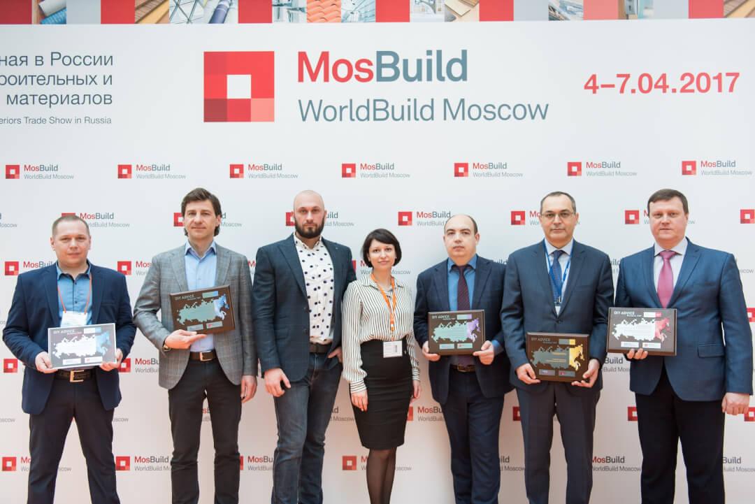 Церемония награждения DIY Advice Russia TOP 2017