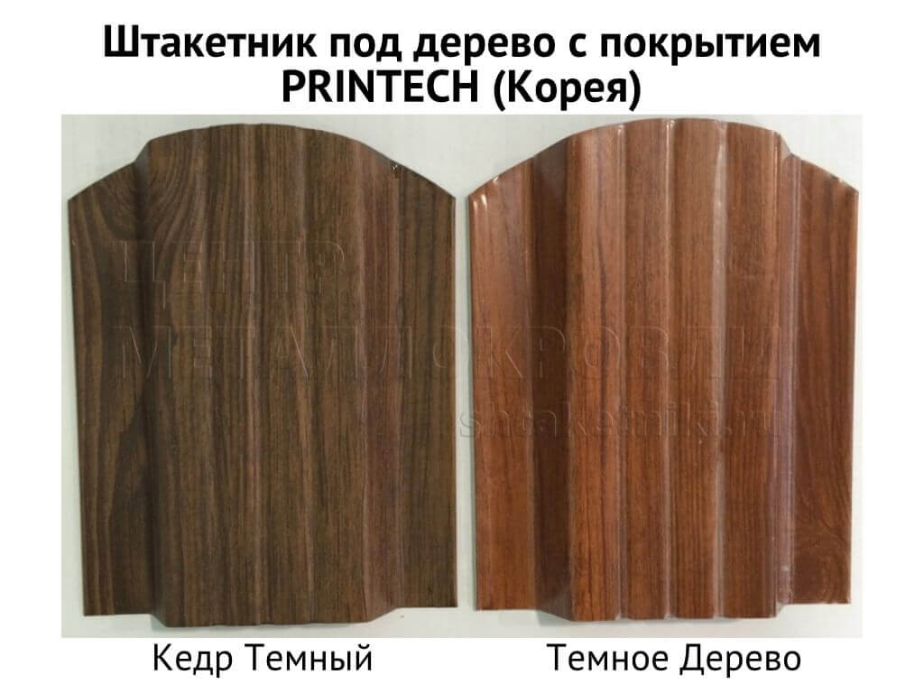 Штакетник с односторонним покрытием PRINTECH Кедр Темный и Темное Дерево по распродаже