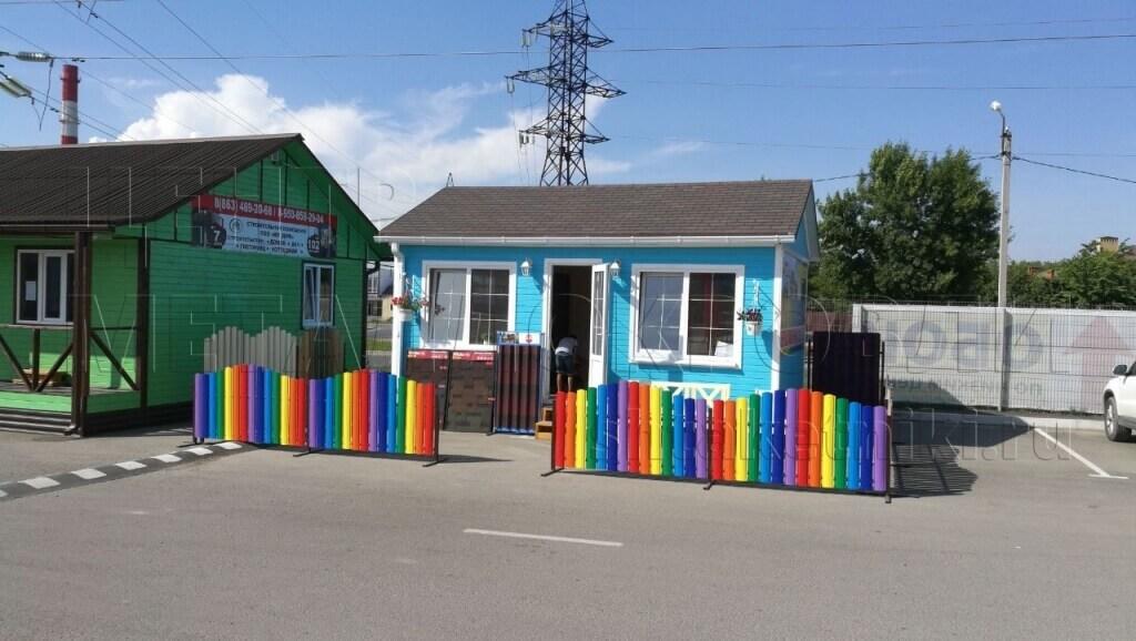 Забор радуга из металлического штакетника