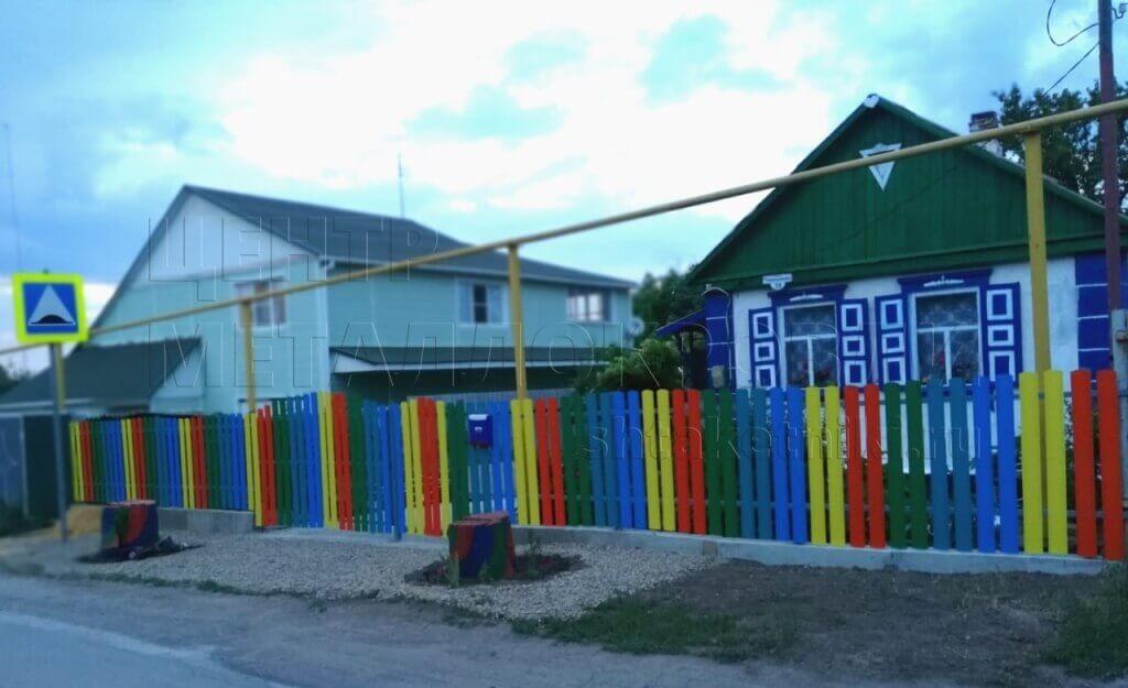 Разноцветный забор из металлоштакетника