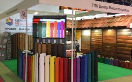 ТПК Центр Металлокровли на международной выставке Мосбилд 2019