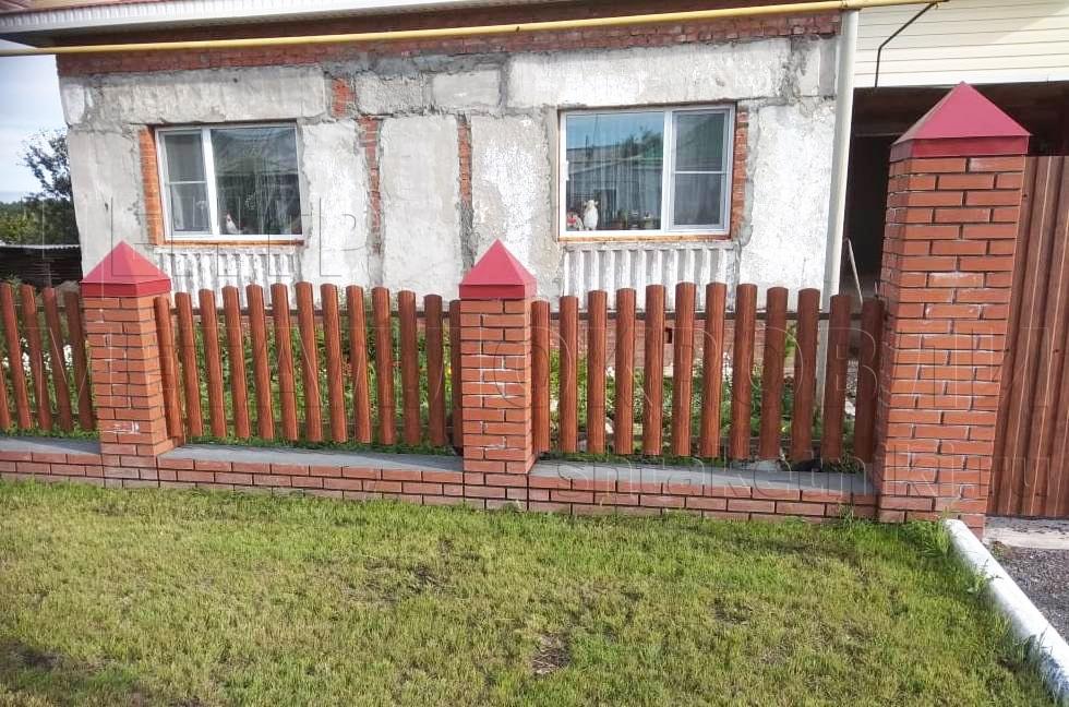 Забор из евроштакетника фигурного от Центра Металлокровли