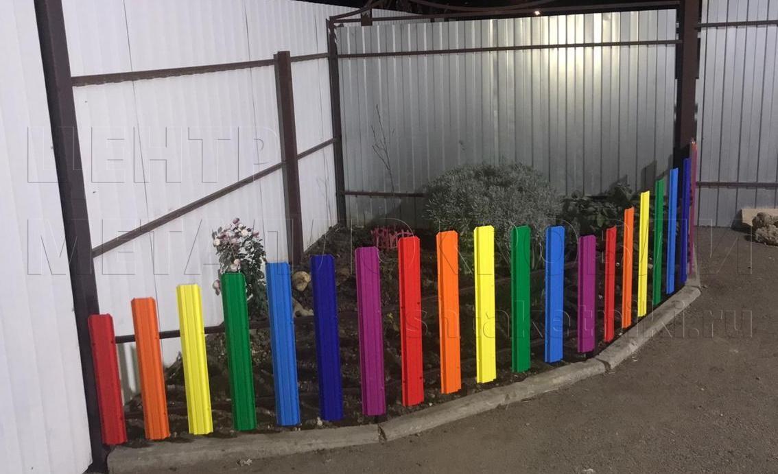 Забор для палисадника от Центра Металлокровли