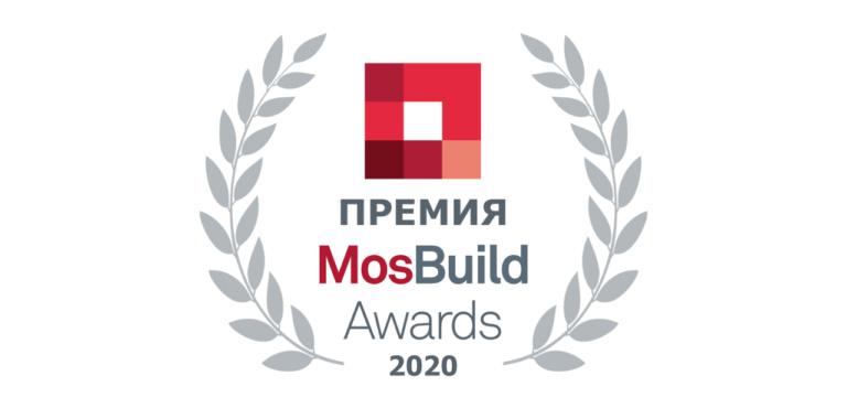 Центр Металлокровли на премии MosBuild Awards 2020