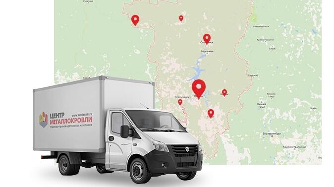 доставка заказов по россии транспортная компания