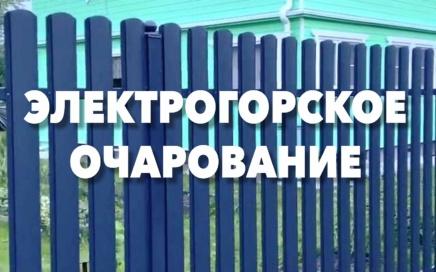 Евроштакетник фигурный Серый графит Стальной бархат - 0
