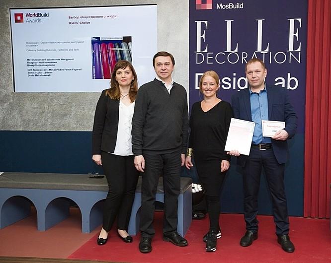 Продукция победитель диплом выставка евроштакетник еврожалюзи WorldBuild - 3