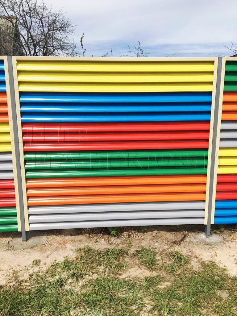 Разноцветный забор евроштакетник полукруглый еврожалюзи - 1