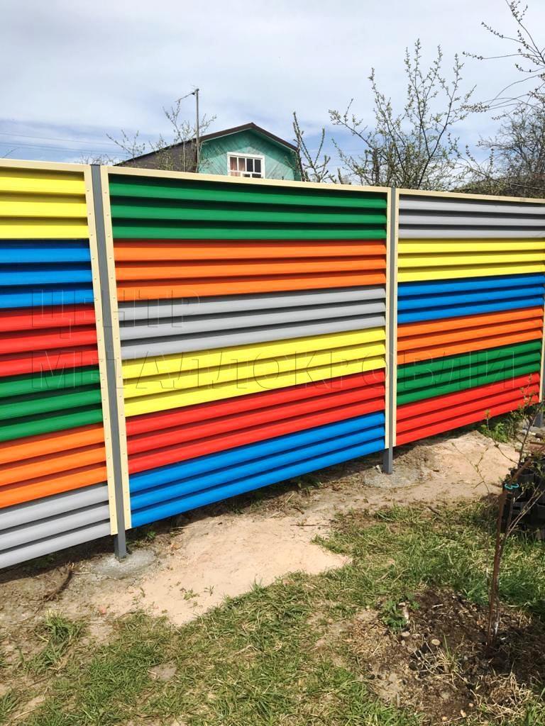 Разноцветный забор евроштакетник полукруглый еврожалюзи - 3