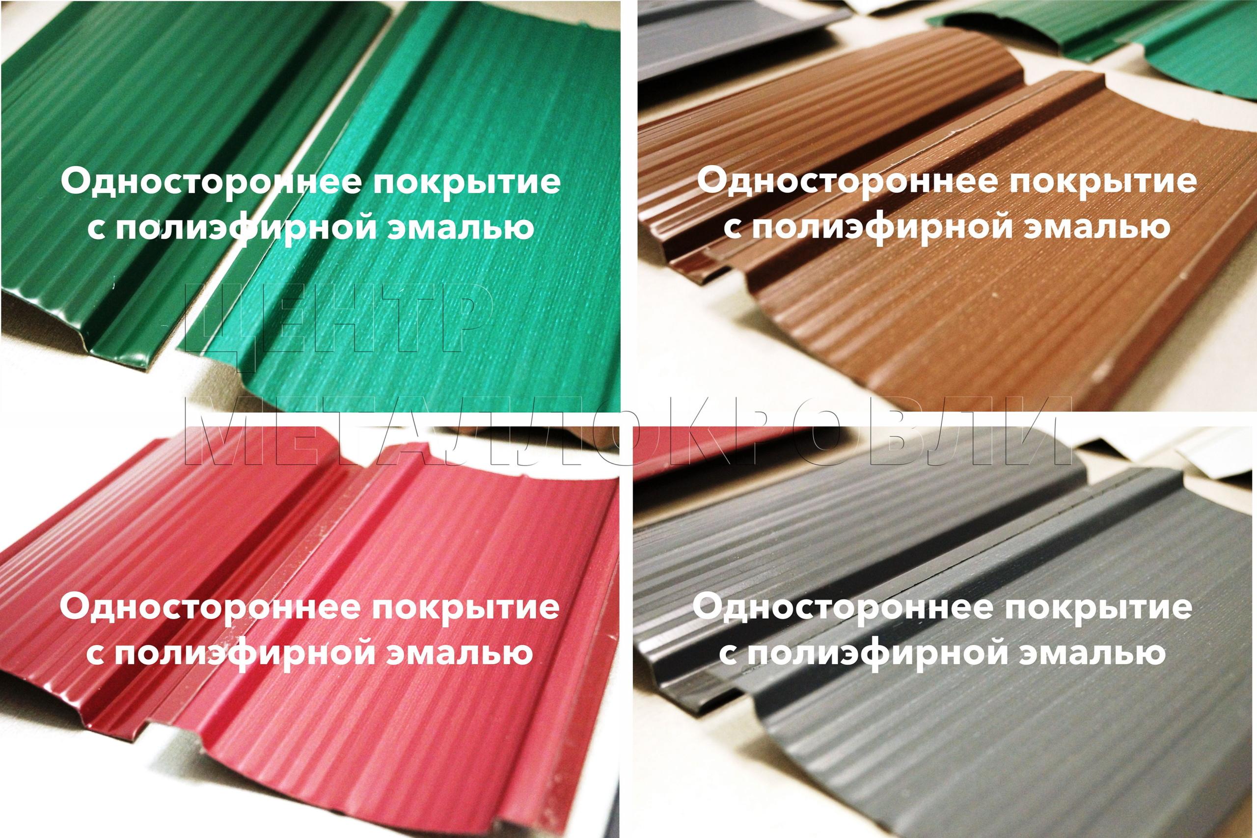 Евроштакетник покрытие одностороннее двустороннее полиэфирная эмаль грунт в цвет - 11