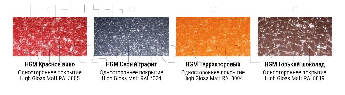 Евроштакетник покрытие одностороннее двустороннее полиэфирная эмаль грунт в цвет - 3-1